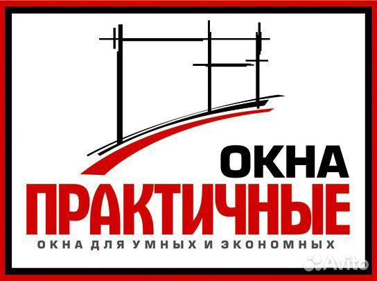 объявления услуги провести водопровод воткинск