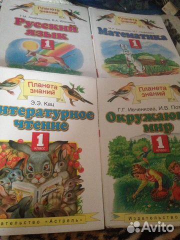 Литературное чтение. 1 класс. Э. Э. Кац. Скачать в формате fb2.
