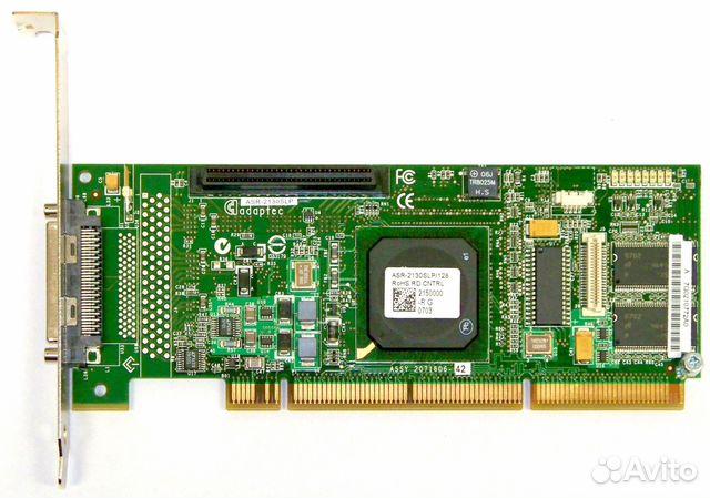 Adaptec SCSI RAID 2015S Descargar Controlador