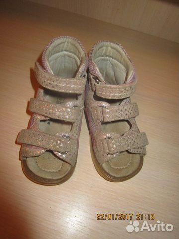 5fe202ae4 Ортопедические туфли ортуззи и другая обувь купить в Тамбовской ...