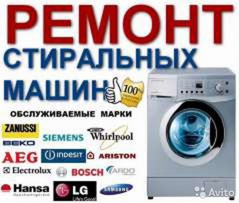 Ремонт стиральных машин АЕГ Аристарховский переулок обслуживание стиральных машин электролюкс Верхний Журавлёв переулок