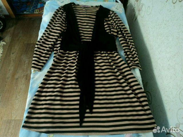 авито рубцовск одежда для беременных