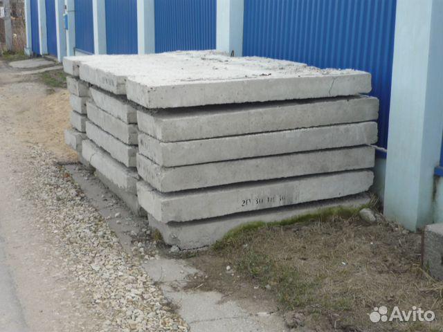 Купить бетон в заокском с доставкой цементный раствор водонепроницаемость