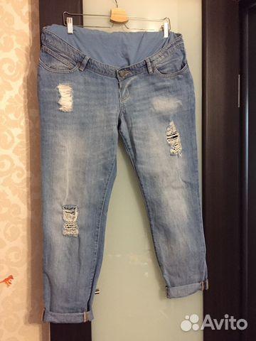 данной странице джинсы бойфренды 48 р создать НОВЫЙ