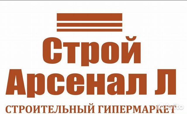 Вакансия главный бухгалтер в республике башкортостан - поиск.
