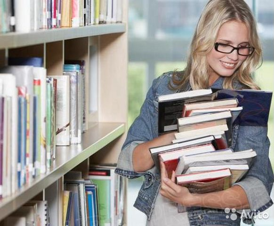 Услуги Помощь студентам в написании курсовых работ в  Помощь студентам в написании курсовых работ фотография №1