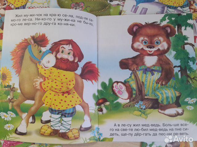 Продам детские книги 89227389262 купить 2