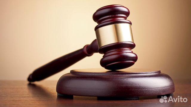 Юрист договорник удаленно