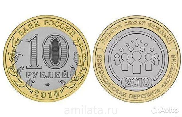Обмен монет рф сайт 1723 монета петр 1 подделка