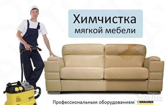 дать объявление на авито.ру бирск