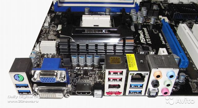 Asrock A75 Extreme6 Windows 8