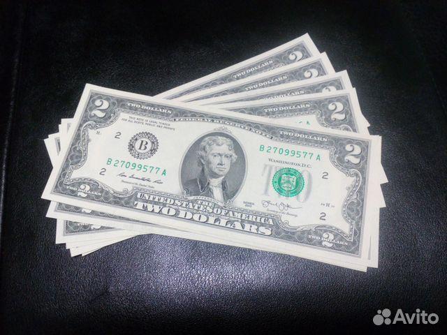 Лучшие курсы валют – продажа, покупка долларов сша и евро в банках новороссийскa.