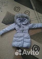 Пальто на пуху 89624528826 купить 1