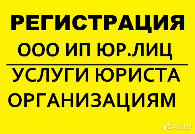 Регистрация ооо пермский край регистрация фирм ооо и зао