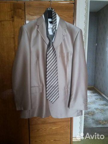 Kostüm 89271508868 kaufen 1