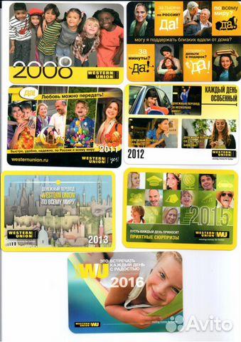Карманные календарики Банковские переводы