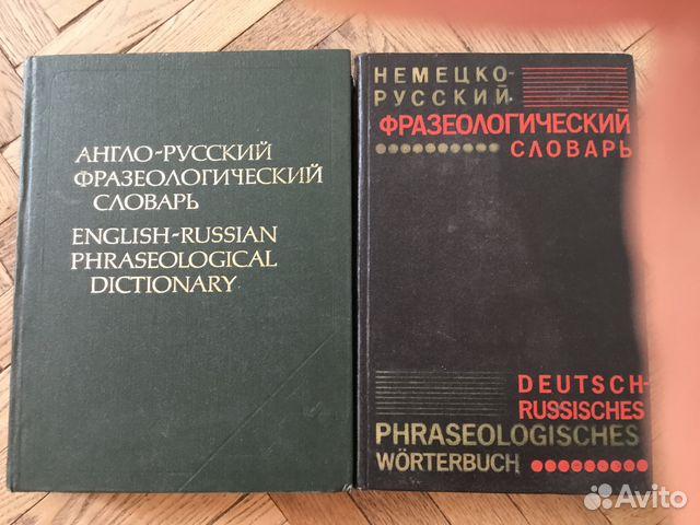 Эротического словаря в картинках великолепные