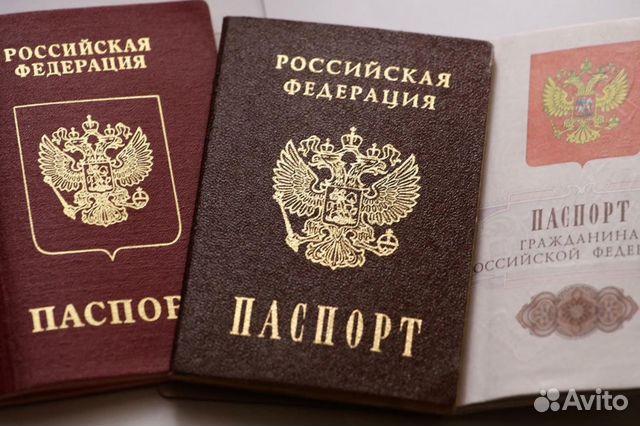 Оренбург временная регистрация оформление медицинскую книжку