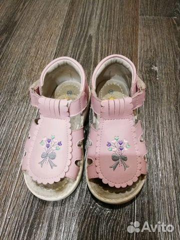 89a923c9b Продам кожаные детские босоножки антилопа 24 разме | Festima.Ru ...