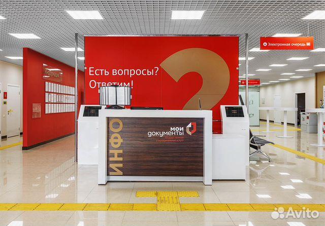 Временная регистрация в москве метро менделеевская как оформить работника на работу по патенту