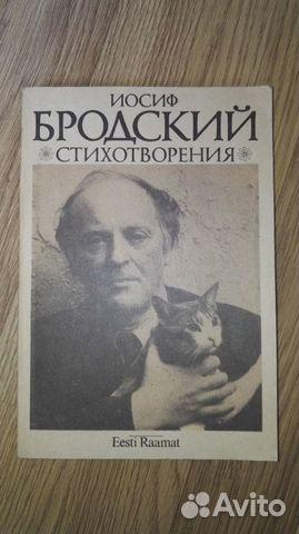Литературе лекции фотографа в москва сегодня