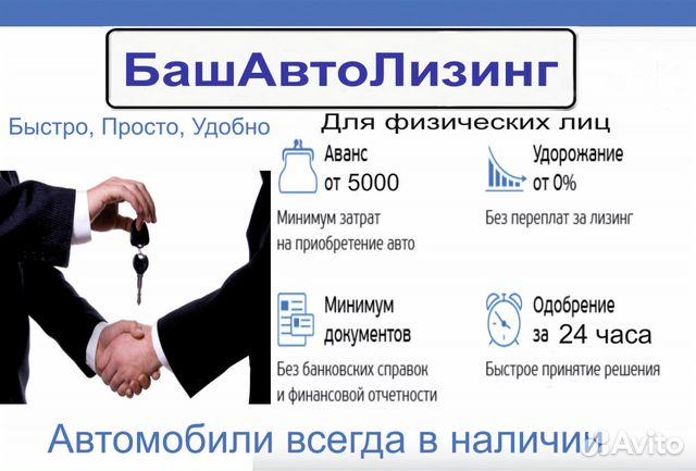 лизинг для физических лиц без справки зарядное устройство для телефона самсунг а50 характеристики