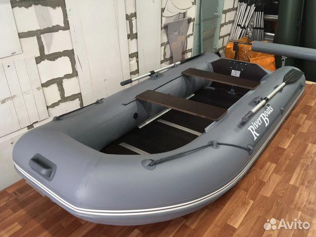 Båten PVC köp 1