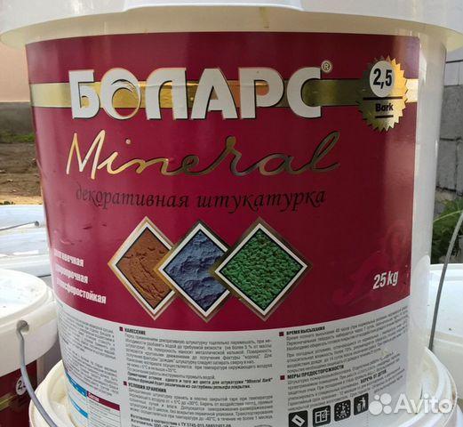 Боларс Воскресенск Вакансии