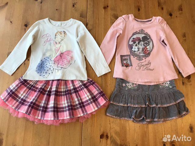 e132b9f462a Пышная розовая юбка