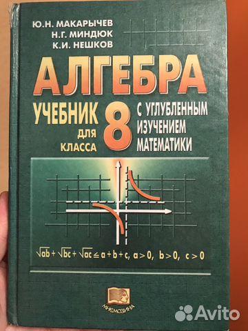 гдз по русскому языку 7-8 класс закирьянов