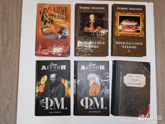 николас фандормн 3 книга