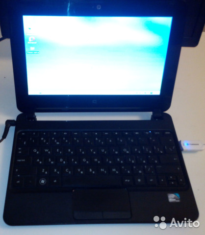 HP Compaq 8510w Mobile Workstation Intel PRO/WLAN Drivers for Windows Download