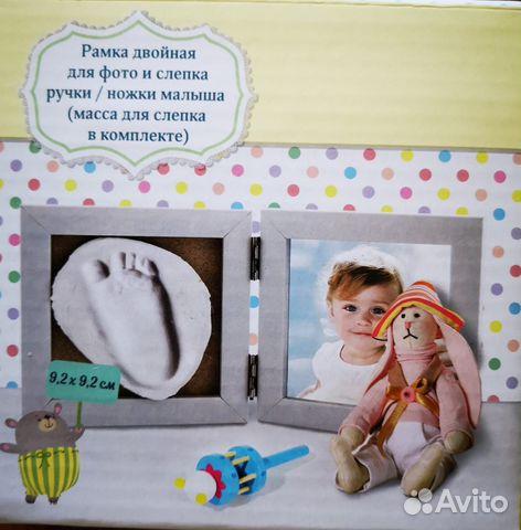 Создайте неповторимый сувенир с отпечатком ладошки и именем малыша при помощи этой игрушки.