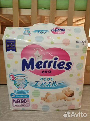 Подгузники Merries для новорожденных 90шт— фотография №1 c7853222fae