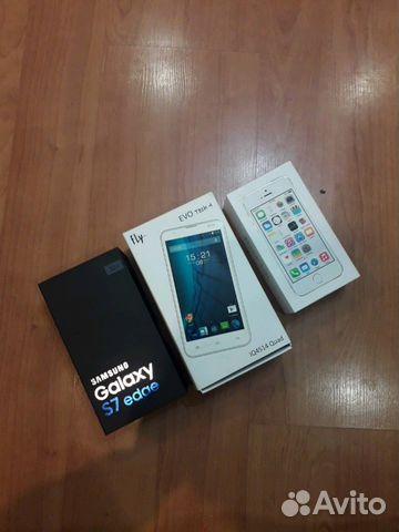 Телефонные коробки 89156245748 купить 1