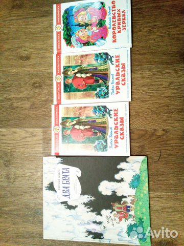 Книги детские— фотография №5