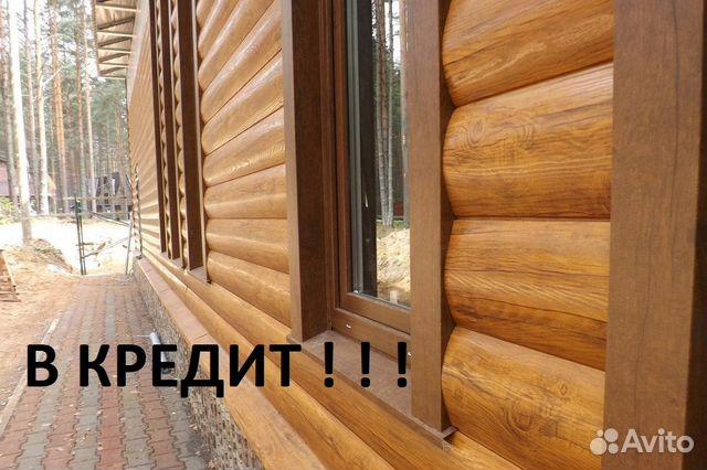 кредит ооо краснодар хоум кредит под залог недвижимости
