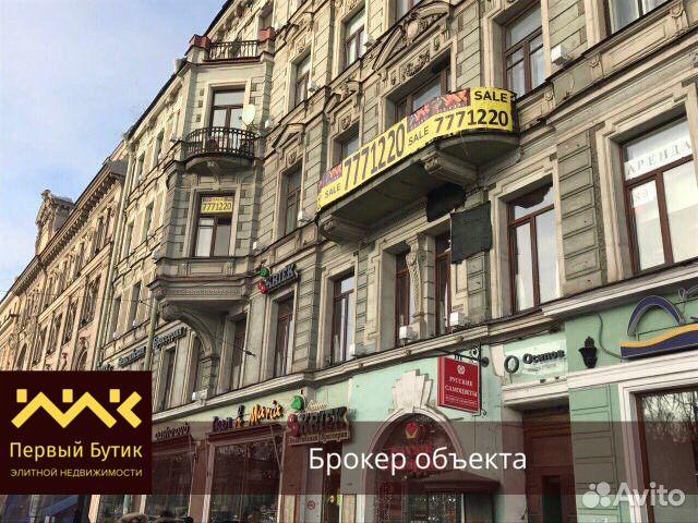 Продается недвижимость за 55 000 000 рублей. Невский пр-кт, 64.