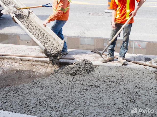 Нальчик бетон купить правильно штукатурить цементным раствором