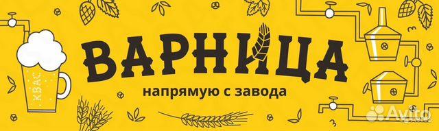 Работа в сельцо работа для молодых девушек красноярск