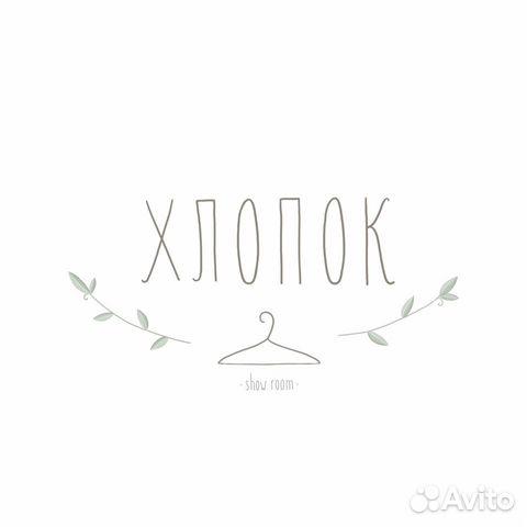 0bcbc01cbe6a84a Франшиза магазина женской одежды Хлопок купить в Тюменской области ...