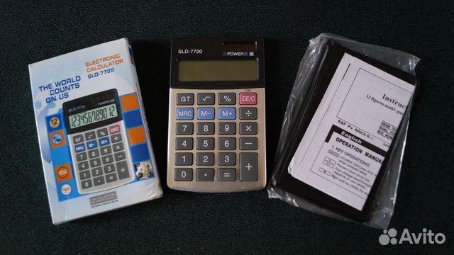 Calculators buy 7