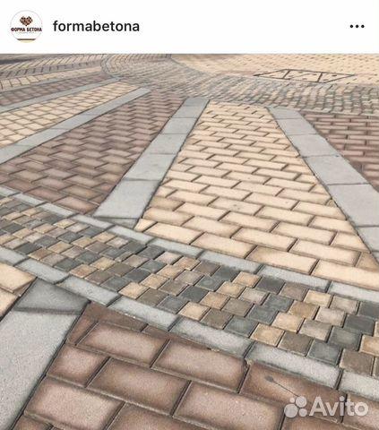 Форма бетона анастасиевская забор из бетона купить в белгороде