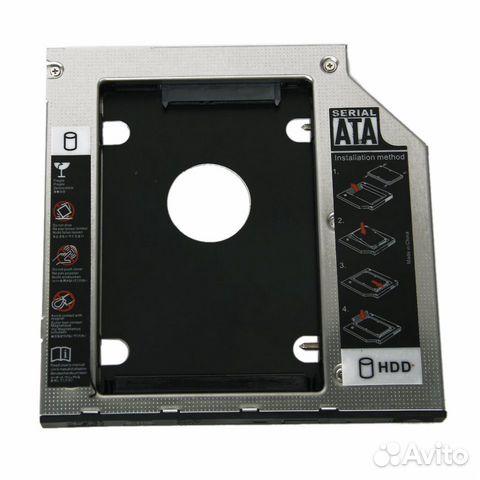 Лоток для второго жесткого диска в ноутбук 89516916445 купить 1