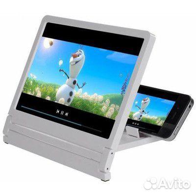 84942303606 3D увеличитель экрана