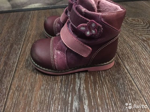 Ботинки демисезонные 22 размер шаговита 89232882606 купить 1