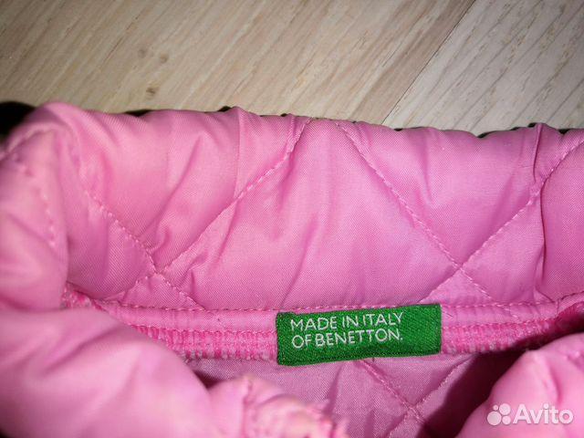 Куртка  89315115560 купить 2