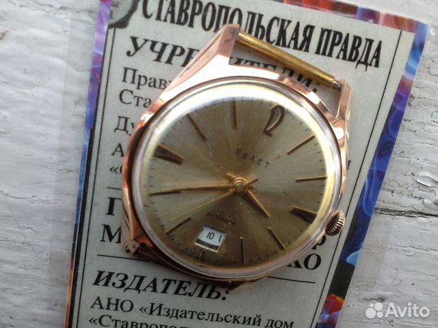 Часы где ссср золотые продать купить часы дорого
