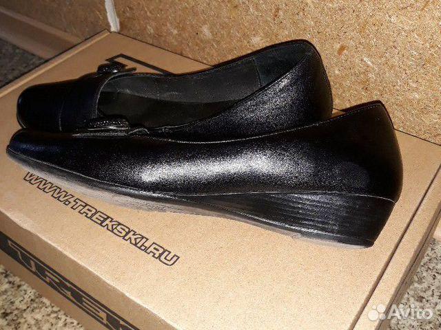 Schuhe Größe 37 89043237951 kaufen 4