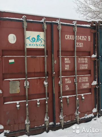 89370628016 Container standard 6m